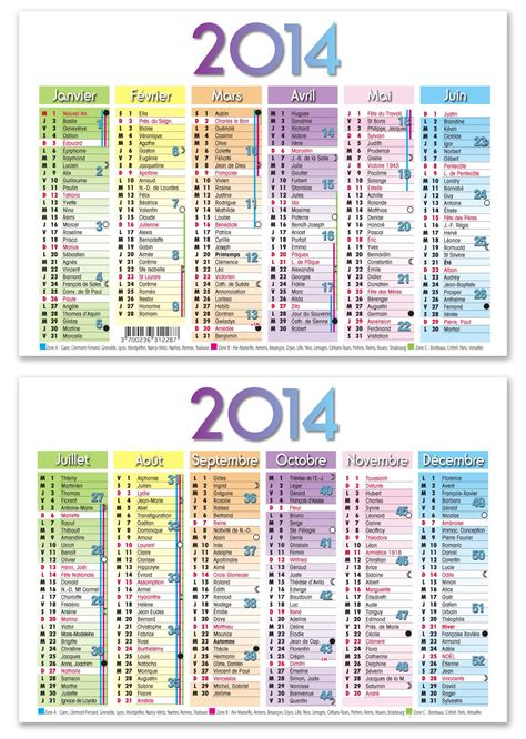 Calendrier X 2014 404 Not Found 1 Sips Diffusion