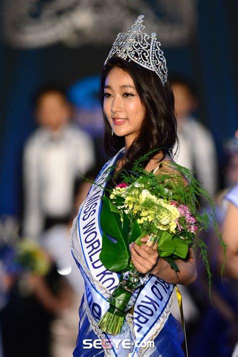 miss korea 2014 miss world korea 2014 is song hwayoung missosology