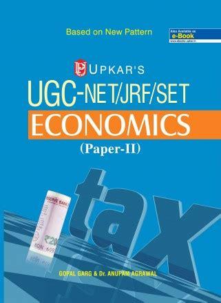 pattern of ugc net jrf buy ugc net and jrf and set economics paper ii iii book