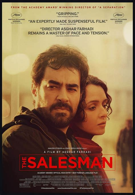 film 2017 release the salesman dvd release date may 2 2017