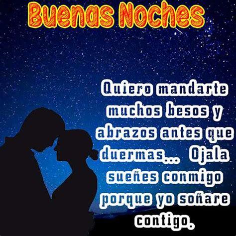 imágenes hermosas de buenas noches para mi amor buenas noches amor imagenes tarjetas postales