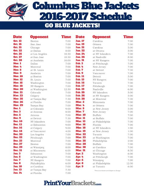 printable blue jackets schedule printable columbus blue jackets hockey schedule 2016 2017