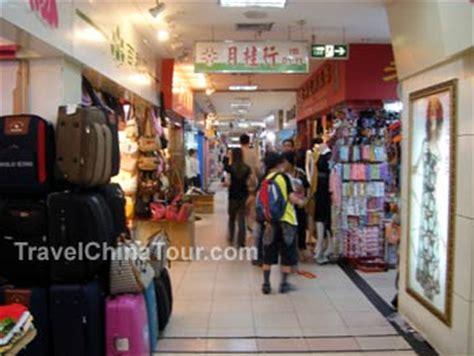 guilin shopping center shopping  guilin china