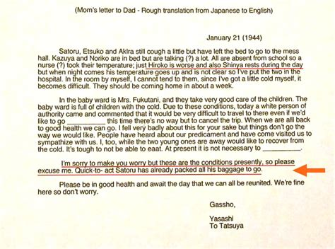 Hardship Letter For Parents In My Parents Words Issei Voices From Department Of Justice Cs Descubra A Los Nikkei