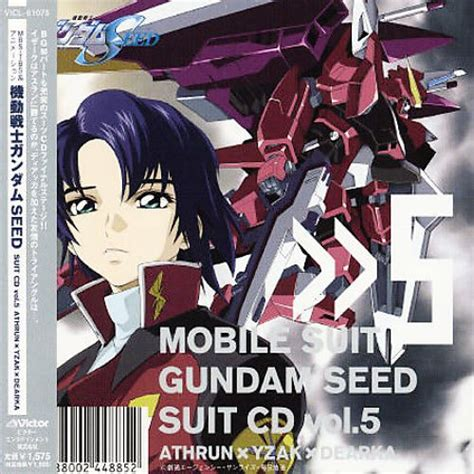 Cd Original Degung Klasik Vol 5 mobile suit gundam seed suit cd v 5 original soundtrack songs reviews credits allmusic