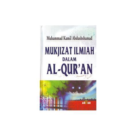 Mukjizat Menghafal Al Quran F1 buku mukjizat ilmiah dalam al quran