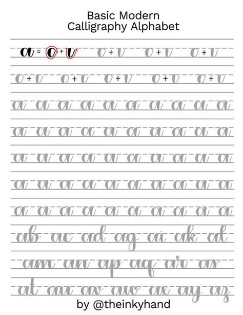 Printable Calligraphy Practice Sheets