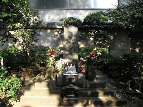 Taira No Masakado Eiji Yoshikawa taira no masakado wiki fandom powered by wikia