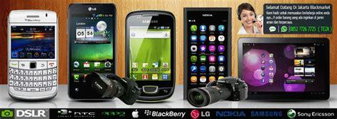 Merk Hp Samsung V pusat penjualan handphone bm original bnib bergaransi