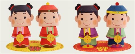 Canon Paper Craft - message doll celebrate new year with kid