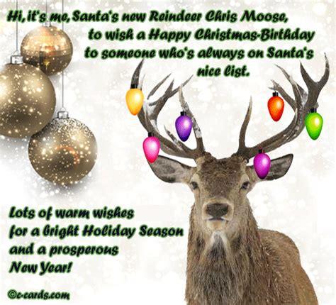 christmas birthday  english ecards greeting cards