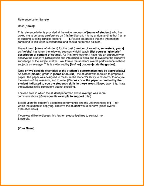 Reference Letter For Friend Format 6 Adoption Reference Letter Resumed
