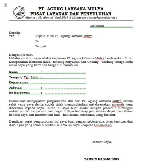 format surat pengunduran diri karyawan kontrak contoh surat pengunduran diri sebagai karyawan dalam