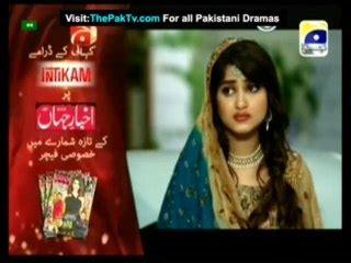 aasmano pe likha hai (geo tv drama serial) by alali video