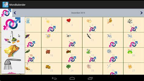 drelan home design free android apps auf google play mondkalender heute chinesischer mondkalender was stellen