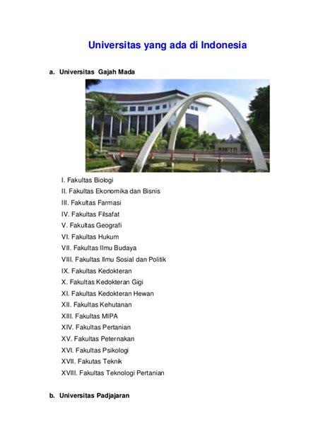 Ekonomika Indonesia universitas yang ada di indonesia