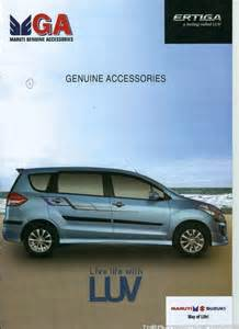 Accessories For Maruti Suzuki Ertiga Car Accessories India For Ertiga 2017 2018 Best Cars