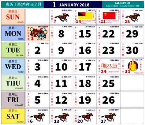 Calendar 2018 Malaysia January Kalendar 2018 Malaysia 4 Printable 2018 Calendar Free