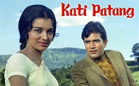 biography of movie hungama kati patang watch kati patang movie online hungama