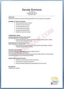 new grad nursing resume objective