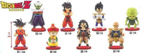 Gashapon X One Vol2 f 233 vrier 2008 world collectable figures vol 2