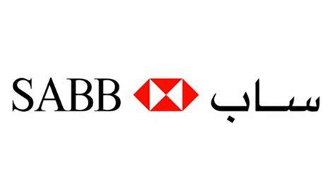 Saudi Gazette Results For Sabb