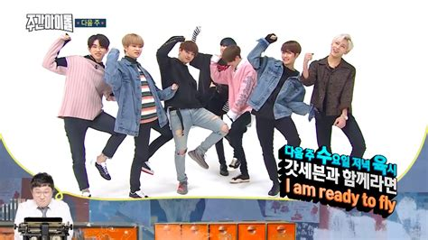 got7 weekly idol watch got7 stars in funny preview for next week s quot weekly