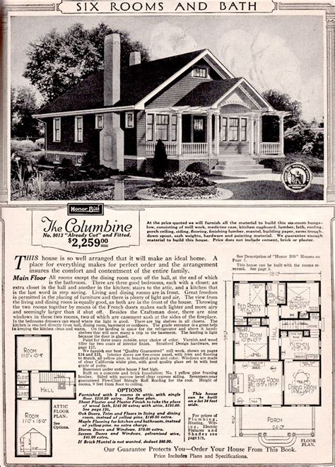 sears floor plans photos of the columbine sears bungalow joy studio design