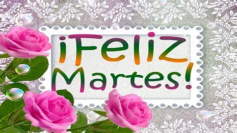 imagenes animadas feliz martes feliz martes youtube