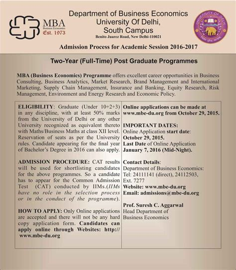 Delhi School Of Economics Mba Admission du department of business economics opens admissions
