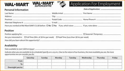 application letter exles mcdonalds 3 applications for mcdonalds ledger paper