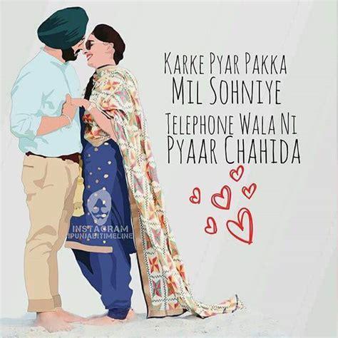 ghaint jatti status in punjabi ghaint punjabi status punjabi ghaint status for whatsapp