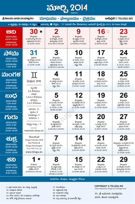 printable calendar 2017 vertex december 2017 calendar printable free vertex 2017