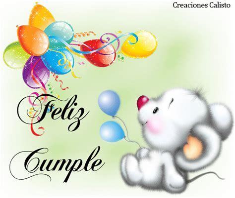 imagenes de feliz cumpleaños fernanda tarjetas de saludos de cumplea 241 os imagui