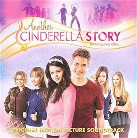 film cinderella story sa prevodom une autre histoire de cendrillon another story of