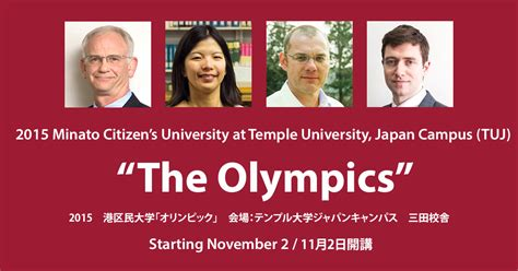 Temple Executive Mba Cost by 2015 Minato Citizen S At Temple
