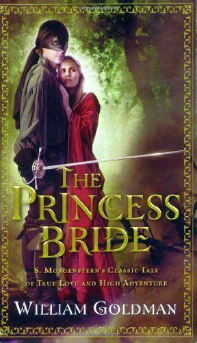 libro the princess bride princess bride s morgenstern s the goldman william 9780156035217