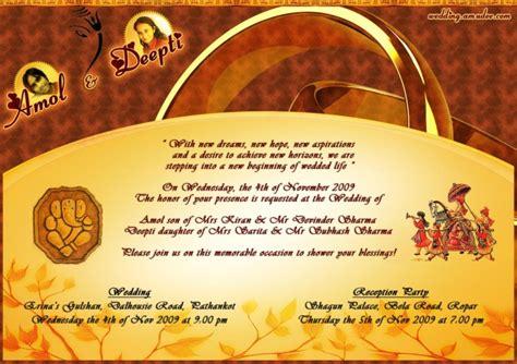 editable hindu wedding invitation cards editable hindu wedding invitation cards templates free
