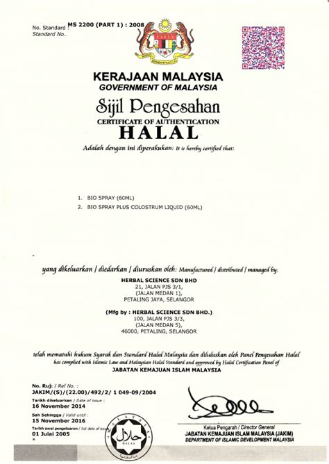halal certification letter welcome to bionutric