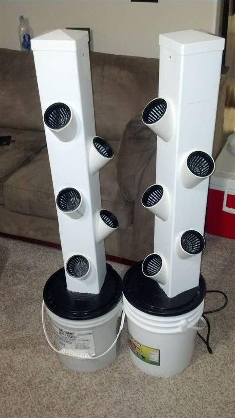 small dual rain tower hydroponic system hydroponic