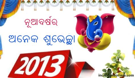 search results for odia scrap new year calendar 2015
