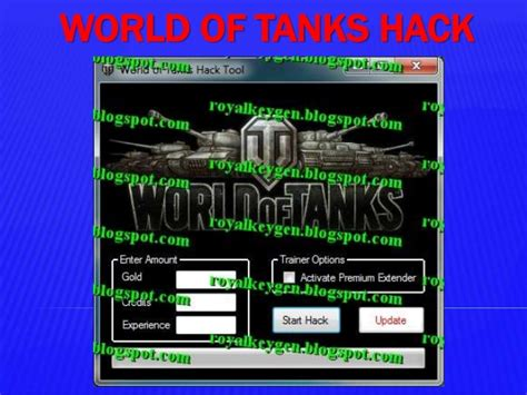 Design This Home Hack No Survey world of tanks hack free no survey new version 2013