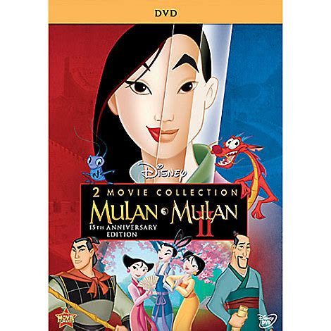 westinstore 15th anniversary of the mulan 15th anniversary dvd disney store