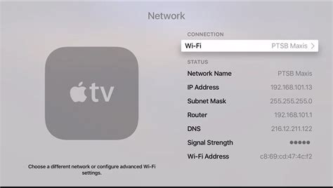 apple tv connection diagrams