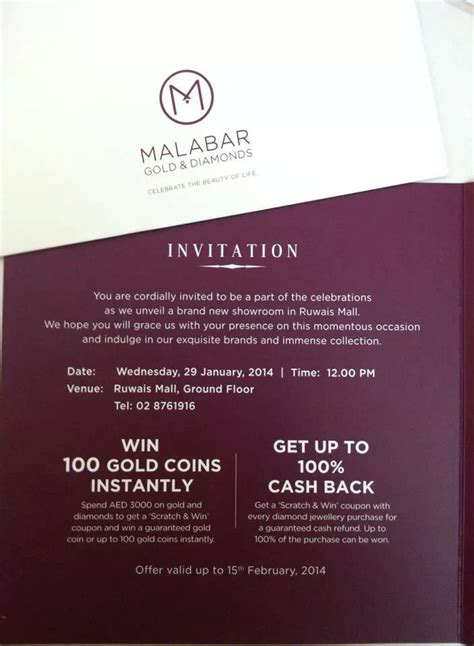 invitation cards for opening of shop images invitation
