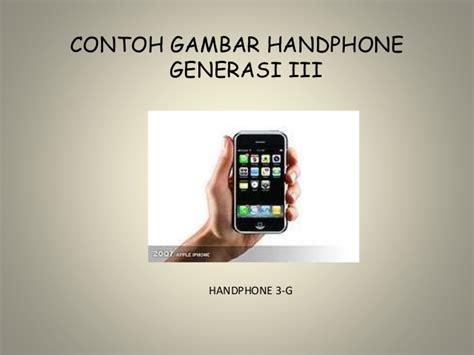 Handphone Zu Di Indonesia artikel handpone artikel handpone sejarah handphone