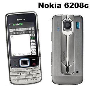 Chasing Nokia 7650 jeu du n 176 du post page 311 les forums de macgeneration