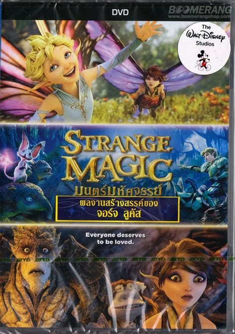 Dvd Strange Magic click for larger image and views