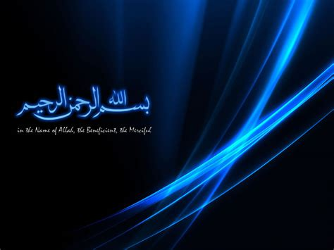 hd wallpapers for desktop islamic islamic wallpaper pic page 3