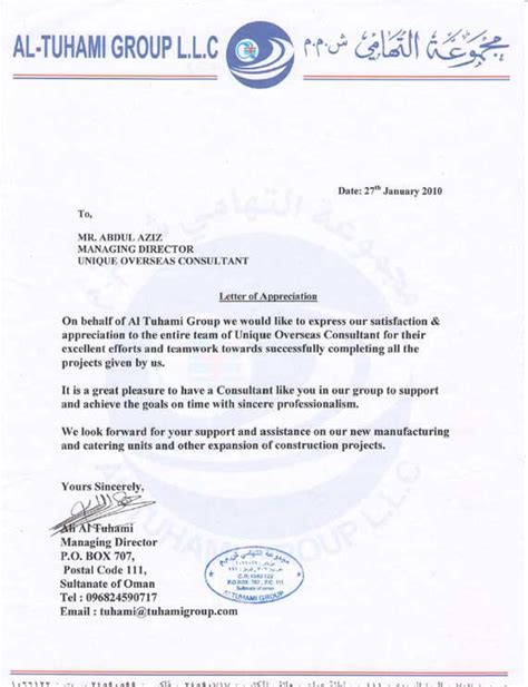 Sle Cover Letter To Headhunter by Appreciation Letter To Recruitment Agency Awol Letter To